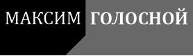голосной лого grey